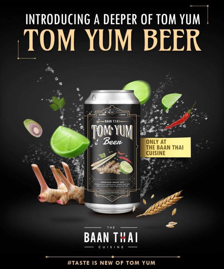 Tom Yum beer at the Baan Thai cuisine